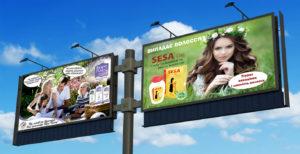 Дизайн рекламы и дизайн полиграфии