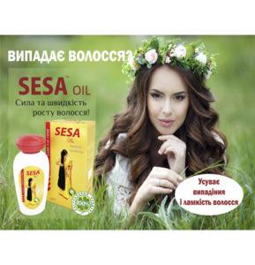Дизайн рекламы в Киеве